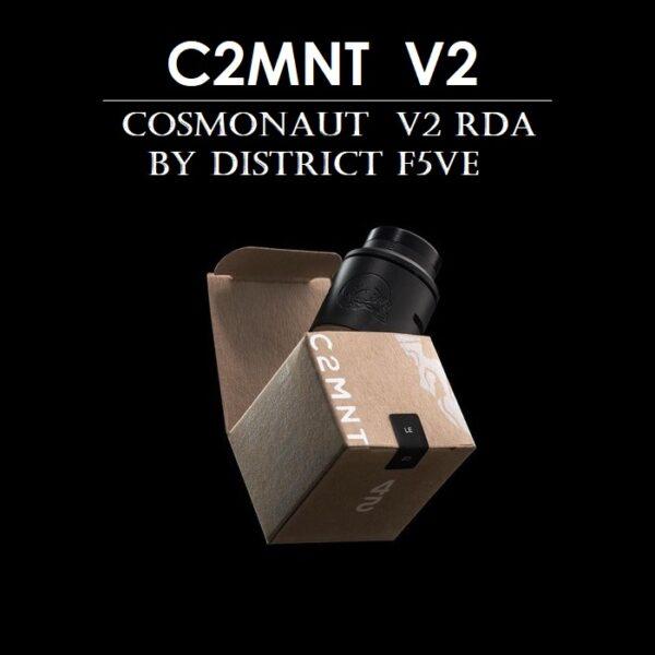 DISTRICT F5VE - C2MNT v2